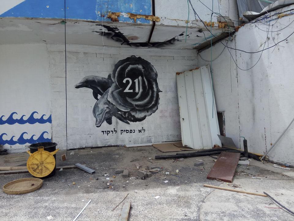 Стена с граффити у